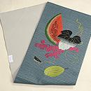 夏の果物にコオロギ刺繍名古屋帯 帯裏