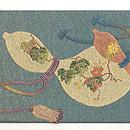 瓢と紐絽刺し名古屋帯 前中心