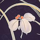 春蘭にヤブコウジの黒地絵羽織 質感・風合