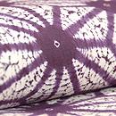麻の葉紫紺染袷 質感・風合