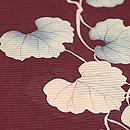 小豆色蔦の付下 質感・風合