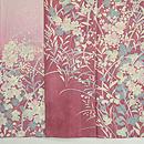 宇野千代作 桜色の暈しに桜草の訪問着 上前