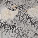 竹林白鷺の単衣付下 質感・風合