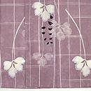 葡萄色紋錦紗変わり格子袷お散歩着 上前