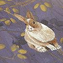 萩野にウサギ訪問着 質感・風合