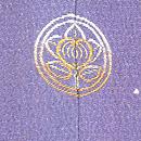 江戸紫縮緬地四季の花訪問着 背紋