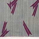 縞に矢羽根袷小紋 上前