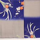 秋冬の花に市松模様小紋 上前