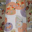 柿の木に楓羽織 羽裏