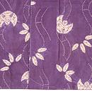 笹とふくら雀の絞り紫根染袷 上前