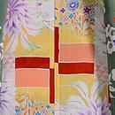 縦ぼかしに菊と梅紋羽織 羽裏