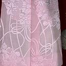 つわぶきに野菊の羽織 羽裏