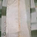 猫柳とかわせみの羽織 羽裏
