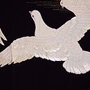 鳩の絵羽織 質感・風合