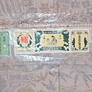 白絣100亀甲重要無形文化財結城紬 証紙