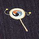 本場結城紬にオモチャの刺繍付下 質感・風合