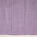 浅紫色縦節紬 上前