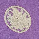 桜文様若紫色留袖 背紋