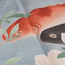 白ツツジに鯉の訪問着 質感・風合
