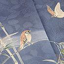 竹に雀の図付下 質感・風合