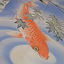 鯉に青紅葉付下 仮絵羽 質感・風合