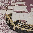 波しぶきに帆船訪問着 質感・風合