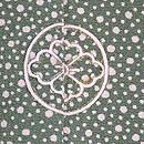 大小あられ風景の裾柄模様三つ紋袷 背紋