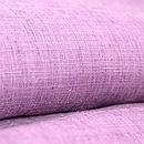 赤紫紬単衣 質感・風合