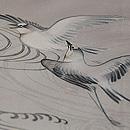 流水に燕の図単衣付下 質感・風合