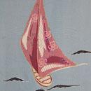 帆船とカモメ紗一つ紋訪問着 質感・風合