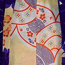 菊と椿の羽織 羽裏