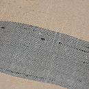 伊兵衛織 ベージュに青竹色横段袷紬 質感・風合