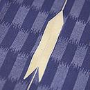 変わり石畳紋に矢羽根の小紋 質感・風合