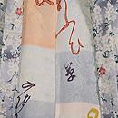 枝垂れ桜の羽織 羽裏