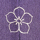 牡丹に蝶一つ紋付下 背紋