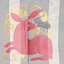 棒縞に花兎紋の付下 質感・風合