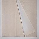 象牙色藤襷文様の紬変わり織 上前