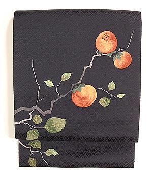 柿刺繍名古屋帯