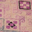 グアテマラ紋織の帯 質感・風合