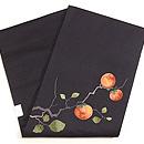 柿刺繍名古屋帯 帯裏