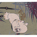 竹に二匹のむく犬縮緬名古屋帯 前中心