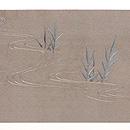 鷺と船刺繍名古屋帯 前中心