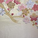白金地丸梅の刺繍開き名古屋帯 前中心