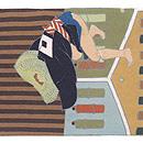 縮緬地縞と鳴子、雀踊り名古屋帯 前中心