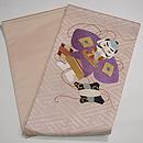 凧の刺繍袋帯 帯裏