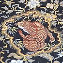 花唐草竜虎紋半巾帯 質感・風合