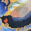 浦野理一作 雉の刺繍帯 質感・風合