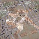 月と猿刺繍名古屋帯 質感・風合