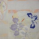 御簾に花丸紋袋帯 前中心