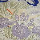 御簾に花丸紋袋帯 質感・風合
